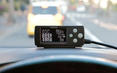 テクトム、燃費マネージャーをフルモデルチェンジ…電費表示に対応 画像