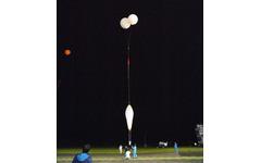 宇宙科学研究所、スーパープレッシャー気球が4000Pa以上の耐圧性能を持つことを確認 画像