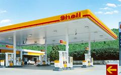 昭和シェル石油、ガソリン卸価格2か月連続引き下げ…5月 画像