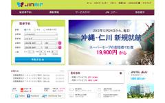ジンエアー ソウル-長崎に定期便就航 7月24日から 画像
