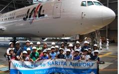 【夏休み】成田空港、機体整備場などを見学できる「エアポート・ワンデイ・サマースクール」を開催 画像