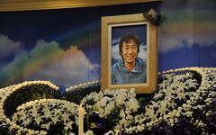 「若い人に夢を繋ぎたい」…マン島TTで事故死の松下選手葬儀、弔問1000人以上 画像