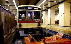 京王、公衆無線LANサービスを拡充…全駅整備にメド 画像