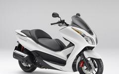 ホンダ、軽二輪スクーター フォルツァ をフルモデルチェンジ…エンジン、フレームを刷新 画像