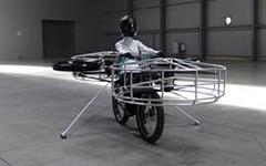 空飛ぶ自転車、チェコ・プラハで飛行に成功[動画] 画像