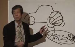 ミスターGT-R、講演で水野節が全開…「ポルシェ、フェラーリの弱点見たり」[動画] 画像