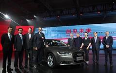 アウディと中国第一汽車、提携が25周年 画像