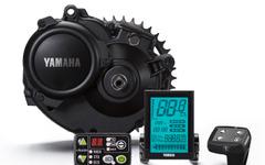 ヤマハ、欧州市場向け電動アシスト自転車キットを開発…ジャイアントに供給 画像