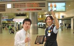 西鉄、9月から3駅にタブレット導入…案内サービスを強化 画像