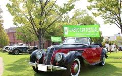 第1回ノリタケの森クラシックカーフェスティバル開催…クラシックカー50台が集合 画像