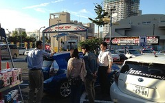 損保協会、自動車盗難防止を全国で呼びかけ…10月7日(盗難防止の日) 画像