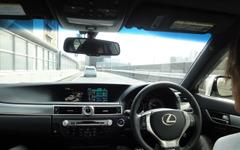 【ITS世界会議13】乗った!トヨタの自動運転技術による首都高デモ走行 画像