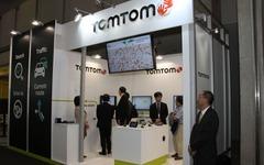 【ITS世界会議13】タイ版G-BOOKの地図はトムトムが提供 画像