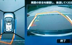 【日産 エクストレイル 新型発表】インテリジェントパーキングアシストを装備、ハンドル操作なしで車庫入れ可能 画像