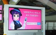 両備HDとKDDI、岡山市内の路線バスでO2Oの実証実験…11月15日から 画像