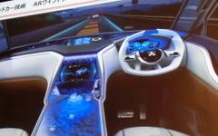 【東京モーターショー13】三菱自動車、次期型パジェロ示唆するPHEVコンセプトに次世代情報システム搭載 画像