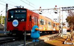 カモノハシのイコちゃんが車体に描かれた201系が大阪環状線に登場 画像