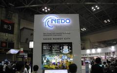 【国際ロボット展13】NEDO、生活支援から特殊環境まで34種のロボットを披露 画像