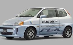ホンダ FCX が日本初、型式認証を取得 画像
