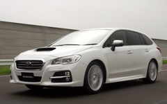 【東京モーターショー13】スバル レヴォーグ初公開「日本市場に最適な車」 画像