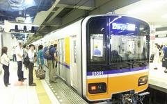 東武、忘新年会シーズンに合わせ深夜増発…深夜急行バスも 画像