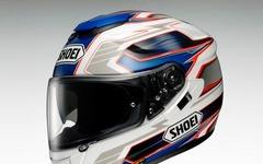 SHOEI、フルフェイスヘルメット GT-Air にグラフィックモデル追加 画像