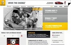 ルノー、アフリカ東部へ事業展開…ポルトガル企業と販売代理店契約を締結 画像