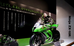 カワサキ、2014年鈴鹿8耐にTeam GREENの復帰を発表 画像
