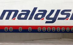 マレーシア航空、JALとのコードシェアでバンクーバーへの飛行を開始 画像