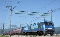 【2014年3月ダイヤ改正】JR貨物、列車速達化や機関車など新製 画像