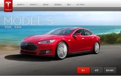 米EVのテスラ、中国で発売…商標問題で中国語でのブランド表記なし 画像