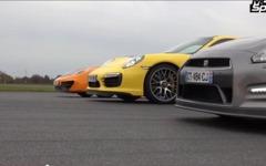 日産 GT-R、ポルシェ 911ターボ、マクラーレン MP4-12C…0-1000m加速対決[動画] 画像