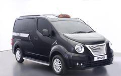 日産 NV200バネット、ロンドンタクシー 仕様を初公開…表情を大胆チェンジ 画像