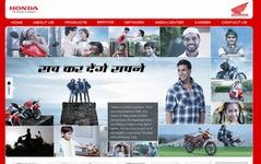 ホンダ、インドで二輪車新工場を建設…年産120万台 画像