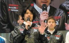 近藤真彦KONDO-R監督「若者のクルマ離れをなんとかしたい」…日産モータースポーツ発表会 画像