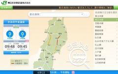 JR東日本、東北各線に列車運行情報サービス導入 画像