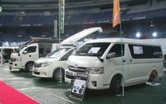 【大阪キャンピングカーショー14】スマイルファクトリー、エアサス仕様の CAMSUS ハイエース を出展 画像