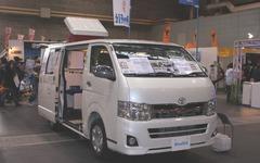 【大阪アウトドアフェス14】キャンピングカー長野、8ナンバー登録のハイエース キャンパー 画像