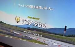 BMW Z4 Challenge、予選通過タイムは1分37秒900…荒聖治選手、『GT6』を初プレイ 画像