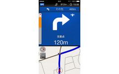 ヤマハ、ライダー向けアプリ「つながるバイクアプリ」Android版をリリース 画像