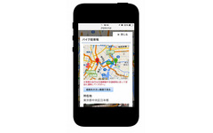 全国バイク駐車場案内スマホ専用サイトを開設…日本二輪車普及安全協会 画像