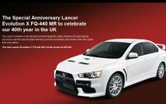 三菱 ランエボ、生産終了へ…英国では歴代最強モデルが60分で完売 画像