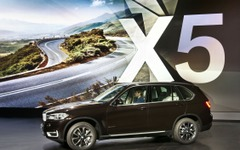 BMW、X7 の生産計画を発表…最上級SUV 画像