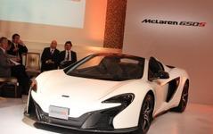 【マクラーレン 650S 発売】P1と12Cで得た知見を詰め込んだ新モデル…3160万円から 画像