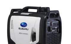 富士重、スバルインバーター発電機の新モデル発売 画像