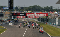 【鈴鹿8耐】世界一過酷な8時間のスプリントレース 画像