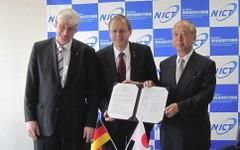 情報通信研究機構 ドイツ航空宇宙センターと研究協力 衛星光通信などを研究 画像