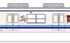 東武野田線で愛称導入記念のラッピング車両…4月26日から 画像