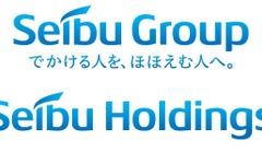 西武グループ、東証1部上場を機にロゴ変更 画像