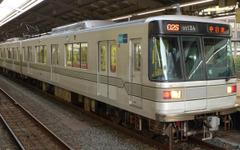 東京メトロと東武、日比谷線に新型車両導入へ…20m4ドア車 画像